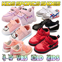 Sale★1-9 Yrs Old Children Kids Girls Boys Sports Shoes★Sneakers★Princess Ballerina★Jelly Shoes★