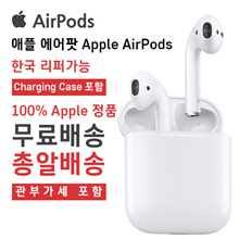 Apple wireless headset