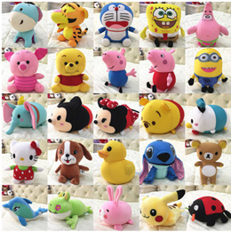 Cartoon particles of Nano-particle foam Caterpillar doll dolls doll wedding corporate event gifts an