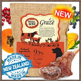 NEW IN (2019) Wishbone dog food - GRAZE (beef) 4lb