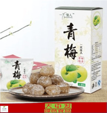 LOWEST PRICE !!! 1+1+1+1 * Green Plum/ Qing Mei  / Bundle of 4 boxes (OPTION: LOSE PACK 60 PCS=$18)