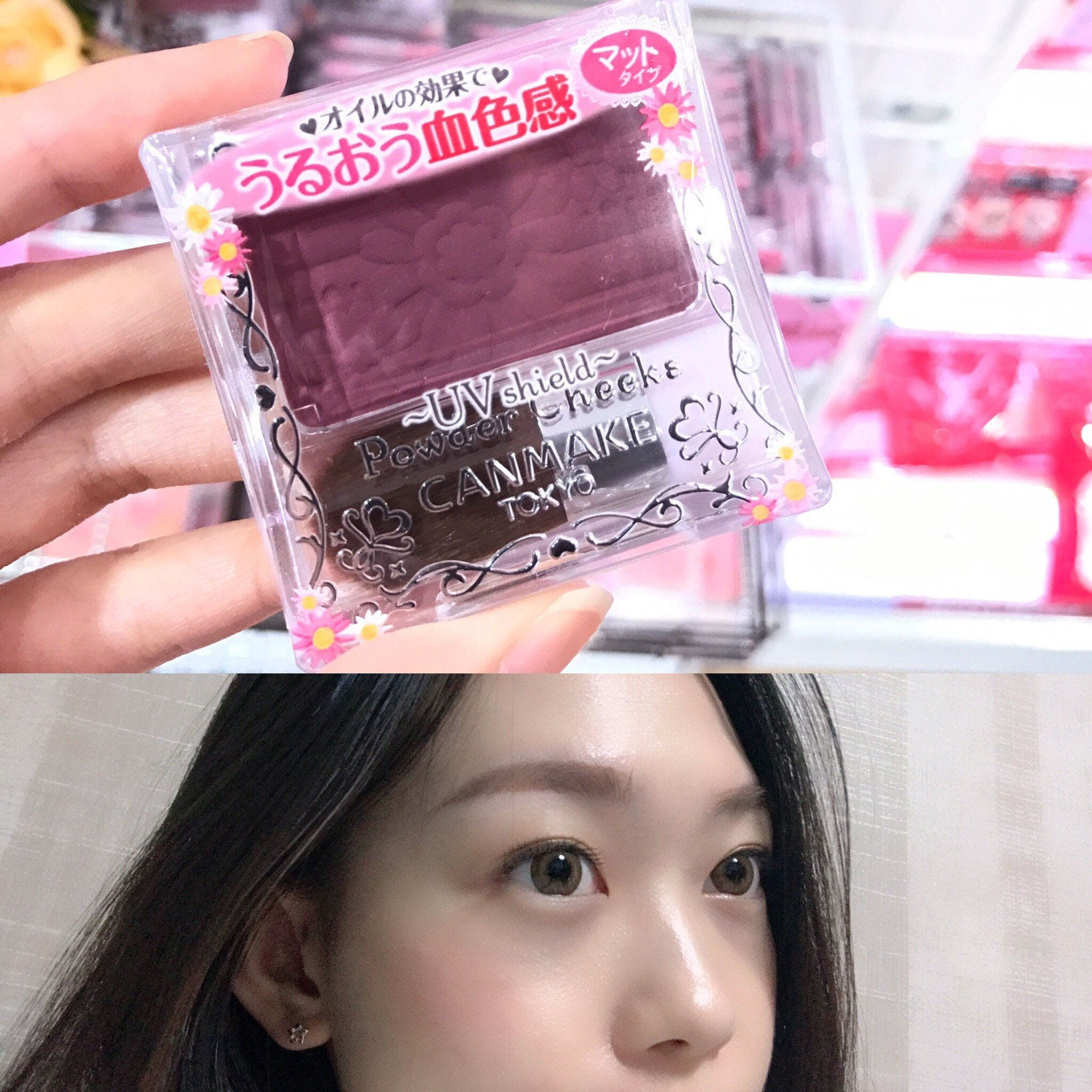 Japan s local canmake mine new color monochrome petals blush pw38 plum color