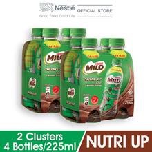 MILO RTD ACTIV-GO Nutri Up 225ml 8 Bottles