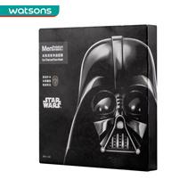 [Watsons] Mentholatum men s icy live charcoal oil mask 5 pieces