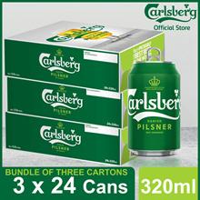 Carlsberg Danish Pilsner Beer Can 320ml (Pack of 72) *Bundle of 3* Silver Tab
