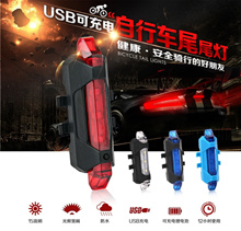 Warning Light 5 LED Bicycle Cycling USB Rechargeable Red Bike Tail Rear Safety