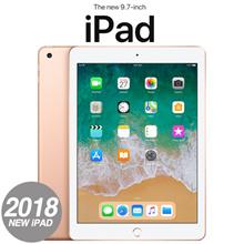 Apple 2018 New iPad 9.7 WiFi 32G / Retina display 64bit A10 Fusion chip