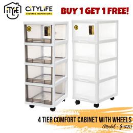 [BUY 1 GET 1 FREE] Citylife 4 Tier  Comfort Cabinet w Wheels 72L* BEST DEAL!