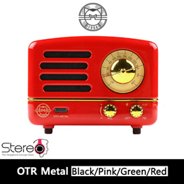Muzen Audio OTR Metal Portable Audio Speakers with FM Radio