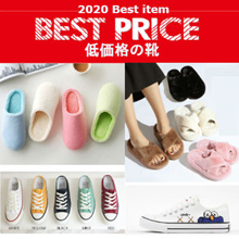 2020 update 7Type BEST SHOES Collection / good quality shoes / slipper / shoes
