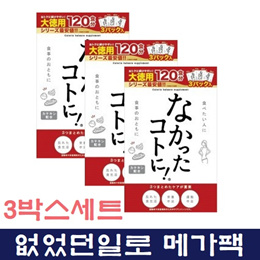 ★특대용량★나캇타코토니 메가팩 360정 X 2박스 / 3박스 /