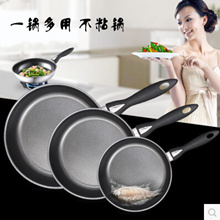 Home home high-quality stainless steel non-stick frying pan gas cooker Universal pan nonstick wok