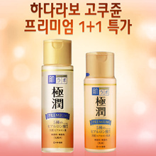 ★ 5 kinds of hyaluronic acid ★ Hara Rabokoku Jun premium skin + lotion [1 + 1] Special price / 5 kinds of hyaluronic acid / premium lotion with deep moisturizing power and sustainability