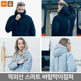 xiaomiyoupin男女款时尚远红外智能温控外套