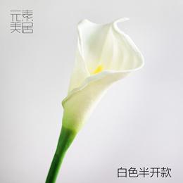 Element Mercure Super handle simulation pu calla lily fake flower potato living room decoration fake