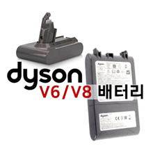 Dyson Wireless Cleaner Bader Power Pack / V6, V8 for cleaner / free shipping