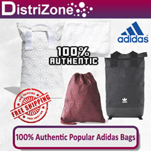 100% Authentic Adidas 3D Bags Clutch Gymsack Backpack (While Stocks Last - Very Limited Quantities)
