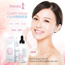 Blogger Favourite Japan #1 Seller! Fast Absorption Haruka Clarity Serum