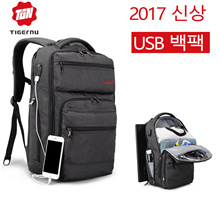 Tigernu 2017 New Smart USB Charging Backpack / Smart Bag / Laptop Bag / Backpack / Student Bag / Business Bag