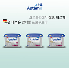 ★ coupon price $ 129 ★ German domestic use! Aptamil Pro Fit La Prair Stage 1 Stage 2 Stage 4 Fast Shipping / Canal VAT Shipping Shipping Included