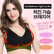 f8df5545dc bracelet bracelet stomach chest bracelet BEST 1 stall items to give up + ♪