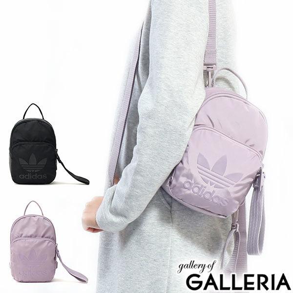 a5f4b564067 adidasadidas Originals BACKPACK XS Backpack Mini Rucks 3 Way Shoulder bag  Womens FTZ 93
