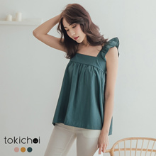 TOKICHOI - Square Neck Ruffle Trim Sleeveless Top-182691