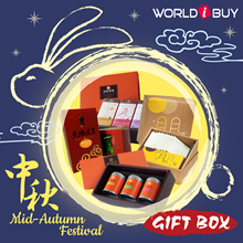 Mid-Autumn Festival Gift Box Premium Tea and Pineapple Pastry Present Box Free Shipping From Taiwan