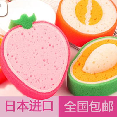76788d5b6f8 Japan Magic hair Removal sponge painless shaving Remover facial hair  removal artifact