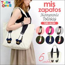 100% Authentic [mis zapatos] unique design bags tote bag shoulder backpack sling bag handbag travel