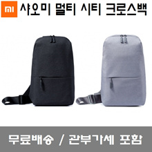 ★ coupon price $ 17 ★ [XIAOMI] Xiaomi multi-city cross back / travel backpack / sports backpack / riding backpack / free shipping /