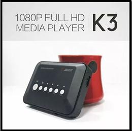 Full HD 1080P Media Player K3 Support HDD/USB//SD RMVB RM H.264 MKV AVI VOB with AV YUV HDMI port Mini Media player|SG Ready Stock|Auto Play Function