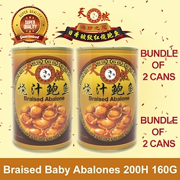 Baby Braised Abalones 200H 160G Bundle of Two Cans