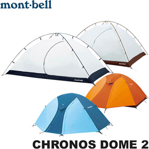 Mont MONT-BELL Kronos dome type 2 [tent c& festival outdoor dome type 3  sc 1 st  Qoo10 & CampingGear/OneTouch Tent/Lamp/BBQ/Toilet/Inflatable Cushion