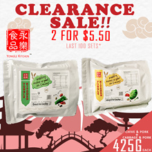 [Clearance Sale] $5.50 for 2 Packets of dumplings (425g*) (Cabbage and pork +Chives and Pork)