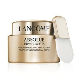 Lancome Absolue Precious Cells Revitalizing Night Ritual Mask 50g