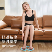 Massage Cushion    Foot Acupoint Massage Pad Foot Acupoint Physiotherapy Massager