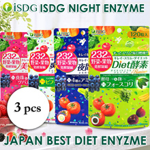 [1+1+1] BUNDLE OF 3 ♥ ISDG NIGHT ENZYME ♥ JAPAN NO.1 SLIMMING/DIET ENZYME ♥ SLIM DOWN WHILE SLEEP