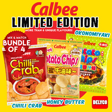 【New Limited Flavours 2018】BUNDLE of 4 PROMO!! Limited Edition Imported Calbee Snacks!