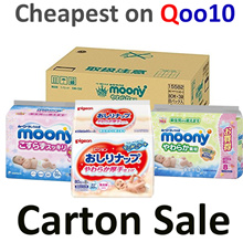[MOONY][PIGEON] Carton Sale Baby Wipes - Thick and Moist/ Cottony Soft/ Pure Water