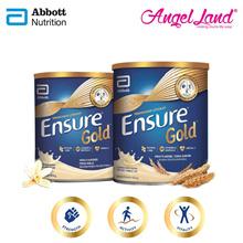 Ensure Gold 850g Vanilla/Wheat +HMB ( 2 tins)