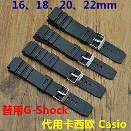 Replacement Casio Casio watches rubber strap chain belts Accessories MQ-24/58/59/76/98/106