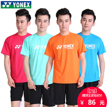 Genuine new YONEX badminton wear men short sleeve t-shirt YY training in spring and summer clothing