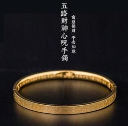 The Wealth Mantra Bangle for men/women/titanium made五路财神咒手镯