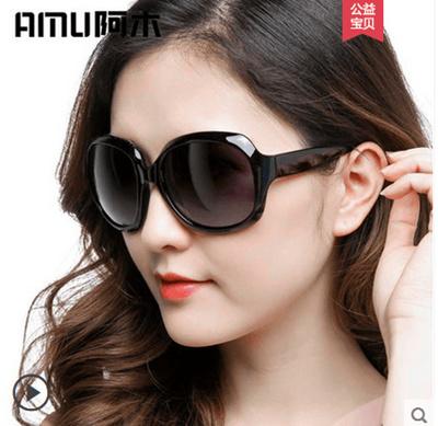 5dd4644e3d Sunglasses womens box tide sunglasses ladies fashion retro anti-UV drive  driving round face big
