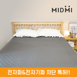 [MIDMI] 미드미 안심꿀잠 탄소매트 MDC01 / MDC02 (전자파차단특허)