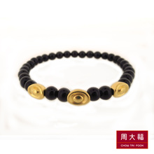 Chow Tai Fook 999 Pure Gold Ingot Charms with Chalcedony Bracelet R22005