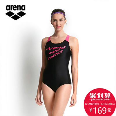 1961772f91 Qoo10 - arena swimsuit ladies Search Results : (Q·Ranking): Items now on  sale at qoo10.sg