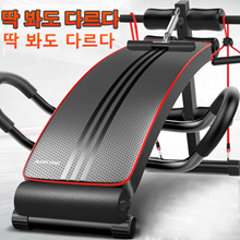 ADKING sit-ups fitness equipment home practice abdominal muscles sports aid abdomen multifunctional supine board men and women fitness board