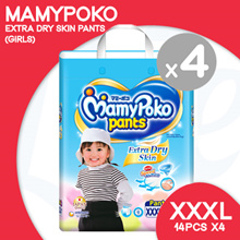 [Unicharm] MamyPoko EXTRA DRY SKIN PANTS XXXL GIRL / 18-35kg (14pcs x 4 packs)NEW IMPROVED PACKAGING